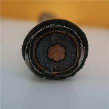 电力电缆低烟无卤控制电线耐火电力电缆生产厂家可定制