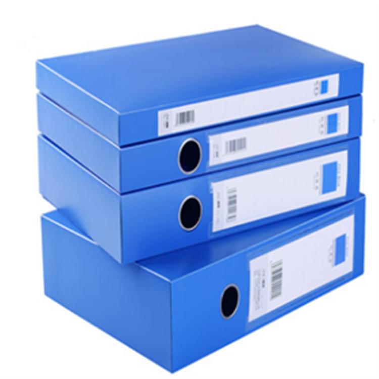 京博自营高品质塑料档案盒