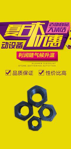 活动商品大集结-动设备商城-京博云商
