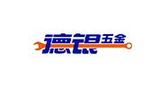 淄博德银五金交电销售有限公司-辅材工具-京博云商