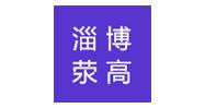 淄博荥高商贸有限公司-管件商城-京博云商