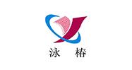 山东泳椿集团有限公司-钢材有色金属商城-京博云商