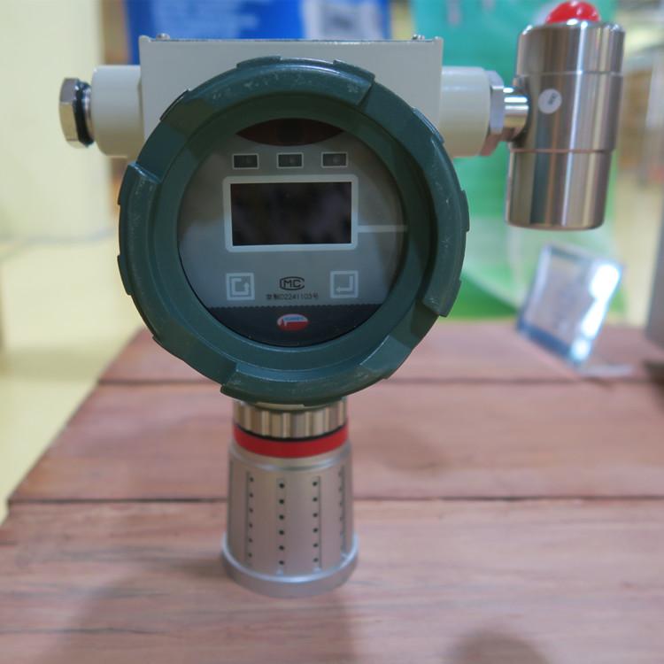 华科仪报警器苯含316L不锈钢声光报警器可加工定制