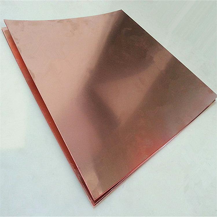 阴极铜电解铜电解铜板电解铜角阴极电解铜铜锭支持定制