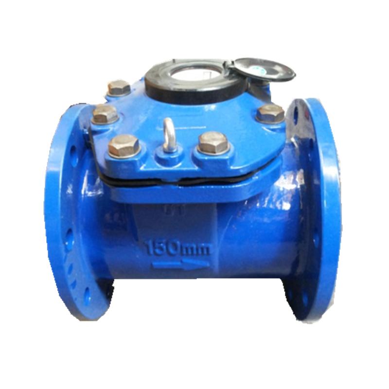 宁波牌数字冷水表_LXLC-50法兰水表厂家直销正品保证