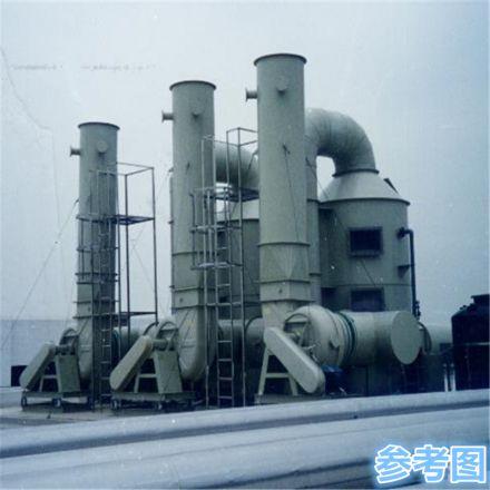 无组织废气处理系统_30000m3/h废气污染气体处理设备废气净化塔