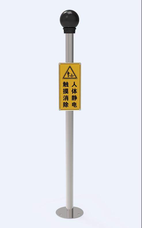 青岛澳波泰克人体静电释放器PS-E