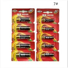 京博自营南孚牌7#电池干电池
