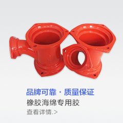 铸铁异径管箍-建材商城-京博云商