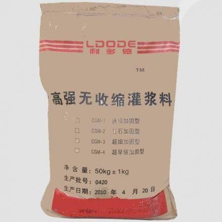 厂家直销灌浆料无收缩精密加固型水泥压浆料