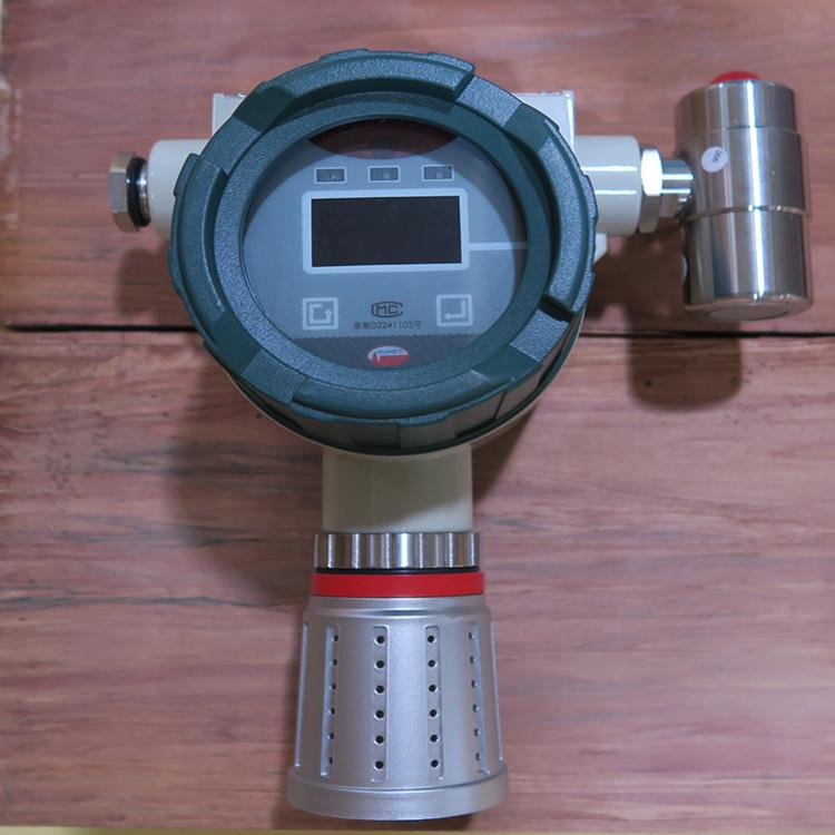 华科仪报警器可燃气体含316L不锈钢声光报警器可加工定制