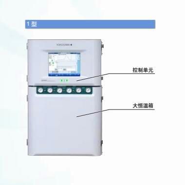 可定制进口横河牌在线色谱分析仪色谱仪分析仪器GC8000
