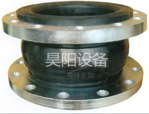 XSQ-A型橡胶单球体伸缩器