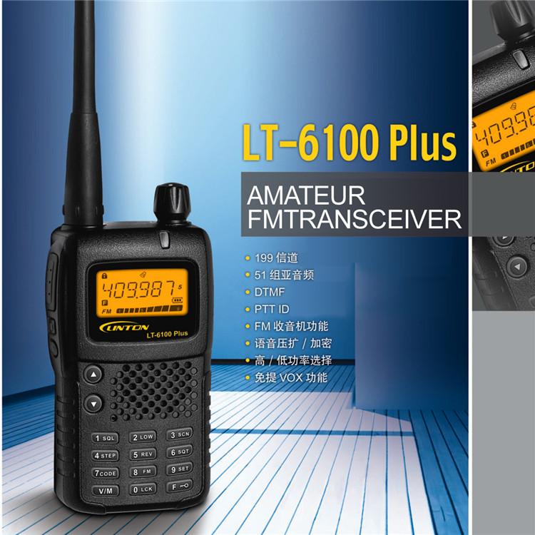 灵通LT-6100PLUS对讲机 民用手台户外无线自驾游对讲