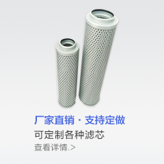 可定制各种滤芯-动设备商城-京博云商