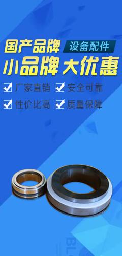 国产品牌,大优惠-设备配件商城-京博云商