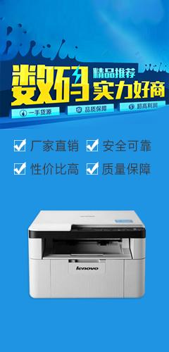 数码实力商家-信息商城-京博云商