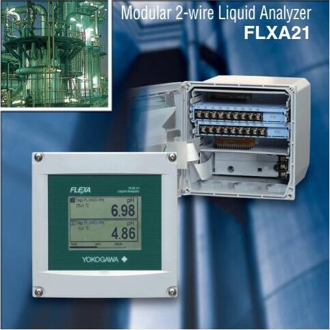 可定制进口横河牌PH计分析仪工业在线PH计测量仪器
