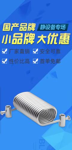 国产品牌,大优惠-静设备商城-京博云商