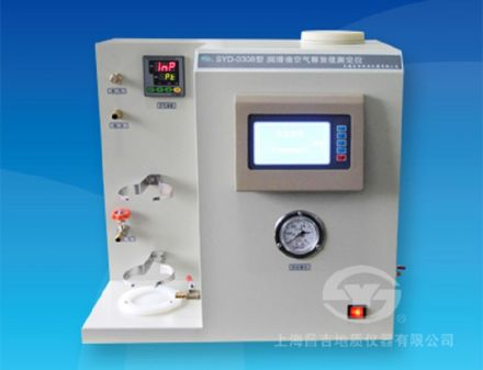 润滑油空气释放值测定器