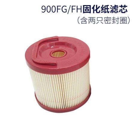 柴油滤清器滤芯2020PM 1000FG油水分离器内芯纸芯2040PM 900FG芯