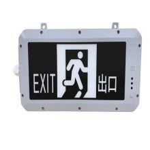 京博官方自营海洋王牌消防照明应急灯具