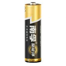 京博自营南孚牌5#电池5#NF