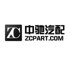 滨州永诚行汽车配件有限公司-小车配件商城-京博云商