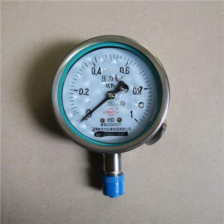 正品精密化学耗材隔膜压力表不锈钢隔膜耐震压力表