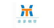 山东泰豪钢管制造有限公司-钢材有色金属商城-京博云商