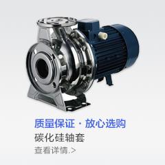 碳化硅轴套-设备配件商城-京博云商