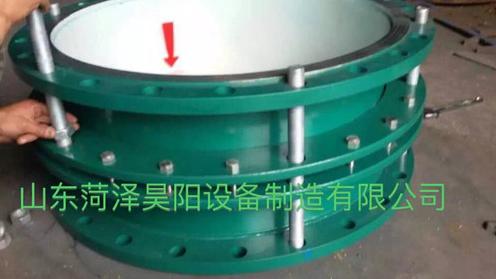 厂家直销  膨胀节   伸缩器    JSQ金属伸缩器系列