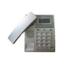 步步高电话机HCD007(6101)