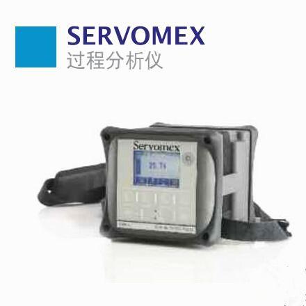 可定制进口仕富梅便携氧分析仪便携式氧量检测分析仪器