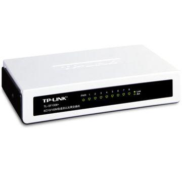 原装正品TP-LINK全千兆交换机网络交换器连接端口8口
