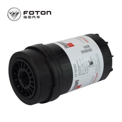 福田配件康明斯3.8发动机机油滤清器LF16352正品机油滤芯 5262313