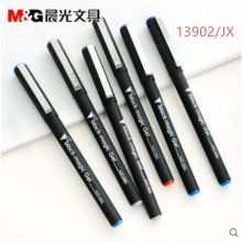 京博自营晨光牌黑色中性笔
