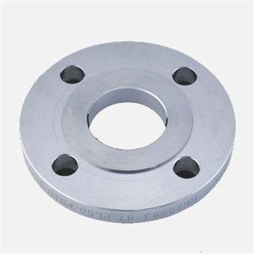 厂家直销中南重工304平焊法兰工业法兰支持定制